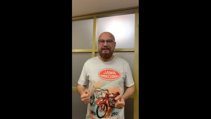 Видео от Андрей Ковалев