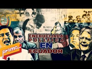 Promo – Detrás De La Razón: Arauz y Lasso cara a cara por Ecuador