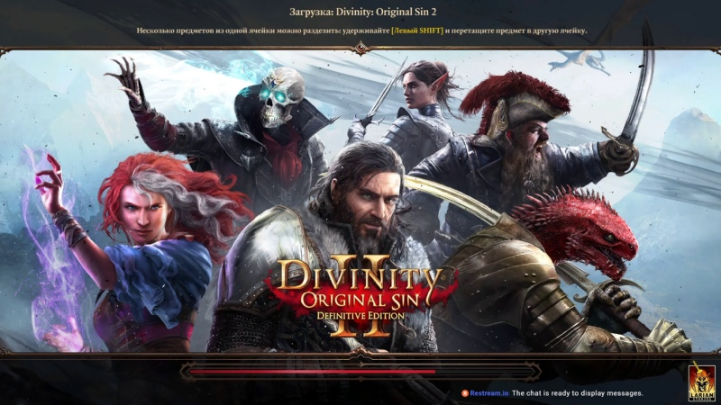 Divinity Original Sin II Гайд №11 Слушай кволика Онфигни не скажет