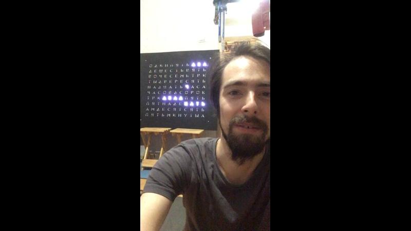 Видео от Cronixie by Tima tey крафтовые часы конструктор