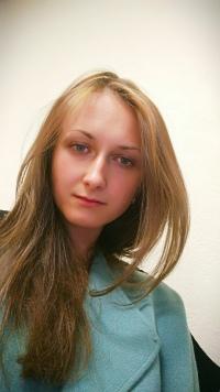 Мария Трумуль фото №38