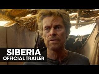 Siberia / Сибирь (2021) Официальный трейлер - Уиллем Дефо