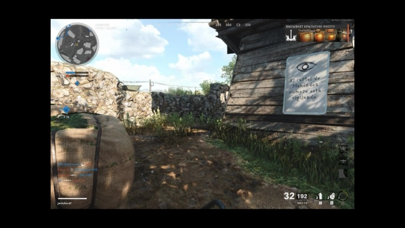 Call of Duty Black Ops Cold War Гарлемские тигры ч 2