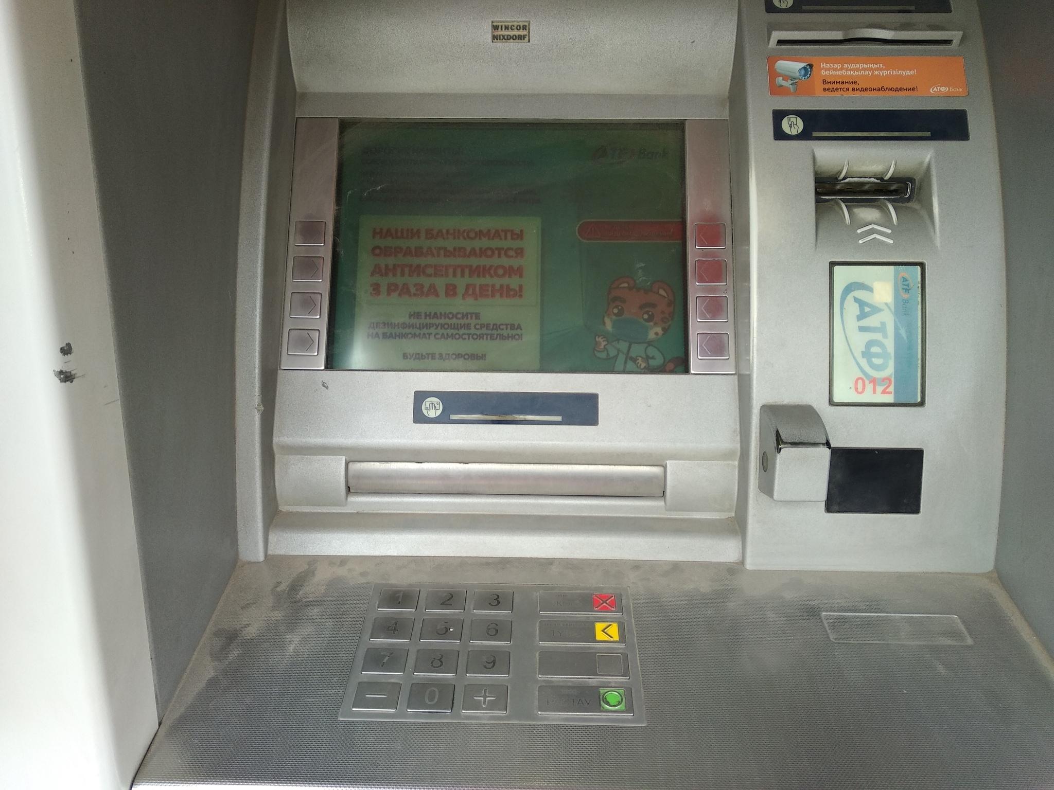 Наши банкоматы обрабатываются три раза в день...