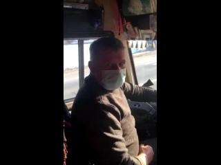 «На Украине водитель выгнал из автобуса дочь боевика ВСУ, убитого в Донбассе