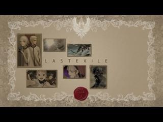 Last Exile (BD menu Vol 2) [BDrip 1280x720 x264 FLAC]