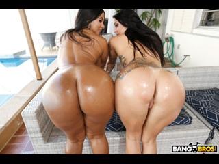 big ass latina hardcore