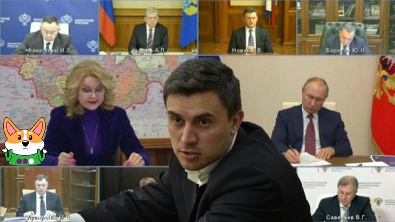 Депутат Бондаренко прокомментировал поручение Путина начать массовую вакцинацию...