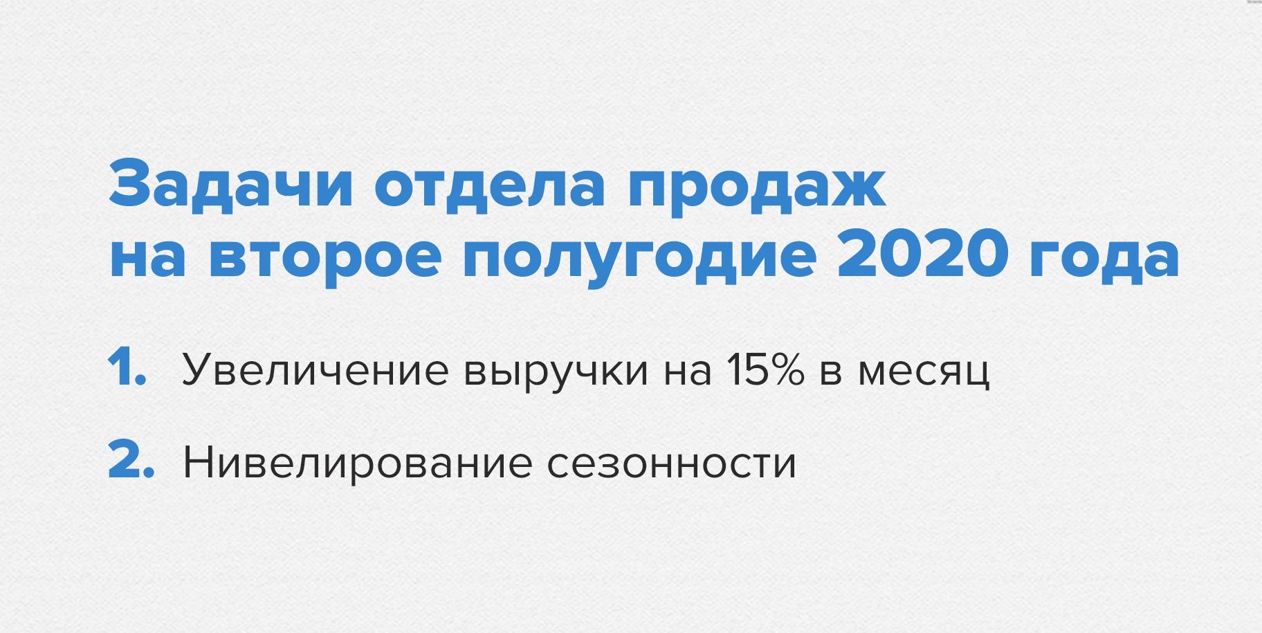 5 инструментов ВКонтакте, которые помогли увеличить продажи пиломатериалов, изображение №2