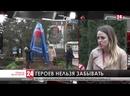 В Евпатории установили бюст доктору Лизе. Где находится памятная скульптура и почему ее решили открыть на западе Крыма