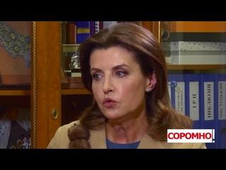 Жена Порошенко рассказала, почему её дети говорят на русском языке