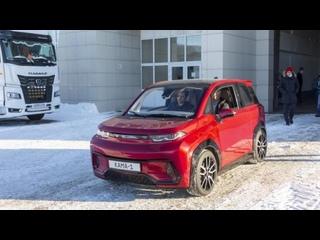 «КАМА-1» первый российский электромобиль, разработанный на основе технологии цифровых двойников