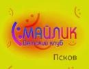 Фотоальбом Натальи Смайловой