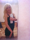 Елена Махмудова, Самара, Россия