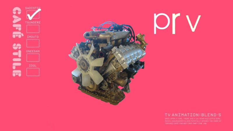 P is for PRV 2