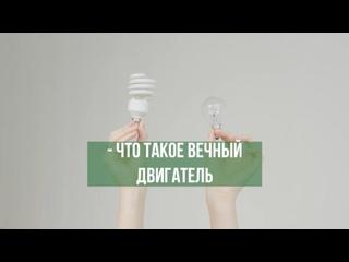 Видео от Кемерово