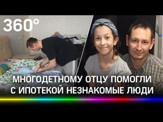Жена умерла после коронавируса. Многодетному отцу из Уфы помогают незнакомые люди