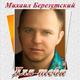 Нереально красивый Шансон 2018 - 2019 Вот это Лучшая песни русские !!! Послушайте1 - Что же ты делаеш