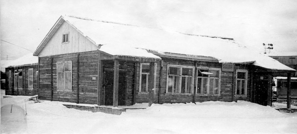 Фото начала 1990-ых годов, столовая Коношского лесопильного