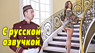 Сочная русская бомбита принимает толстого пиструна в пукан ...