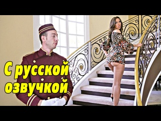 ПОРНО С ОЗВУЧКОЙ Kelly Divine [русский перевод porno porn sex секс ...