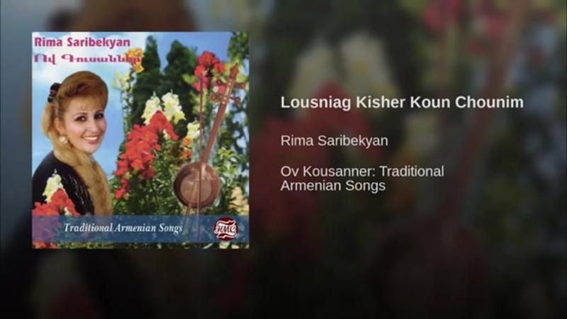 Lousniag Kisher Koun