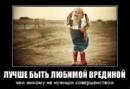 Фотоальбом Светланы Пустозёровой