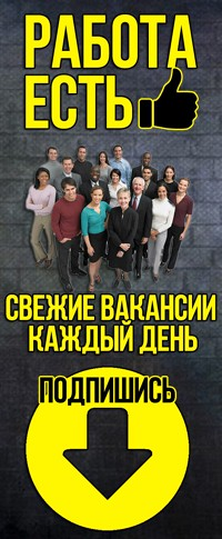Вакансии санкт-петербург удаленная работа network freelancer