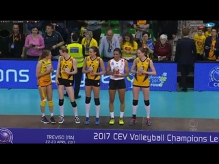Волейбол ЛЧ женщины церемония награждение