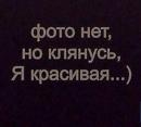 Фотоальбом Айгули Хамматовой