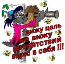 Татьяна Белоусова фотография #6