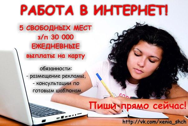 Вакансии на удаленную работу бухгалтер удаленная работа главный бухгалтер москва