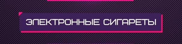 Воронеж сигареты дешево купить купить сигареты оптом в воронеже
