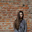 Фотоальбом Александры Степаненко
