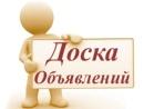 Фотоальбом Марины Михайловой