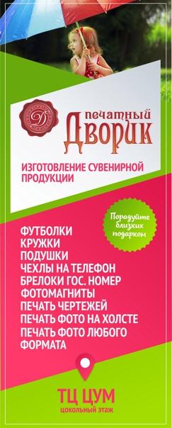 Печатный Дворик, Волжск, Россия