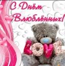 Ульяна Кашиева-Санджиева фотография #20