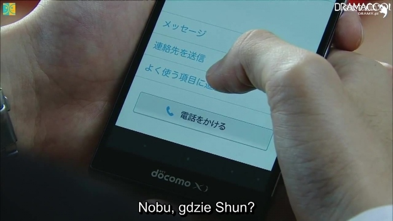 Chou Gentei Nouryoku SP2015 720p HDTV x265