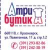 Атрибутика Красноярск - производство ПРОМОодежды