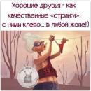 Фотоальбом Марины Панкратьевой