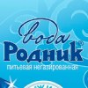 Вода Родник Москва