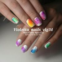 Виолетта Фролова