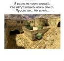 Иваша Локтионов-Шанин фотография #26