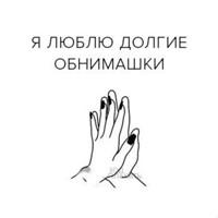 СуренЧатинян