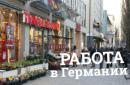 Персональный фотоальбом Оксаны Тимофеевой