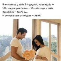 АсемокЧукаева