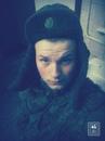 Персональный фотоальбом Ивана Прусаченко