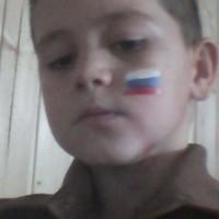 Валиев Рамис