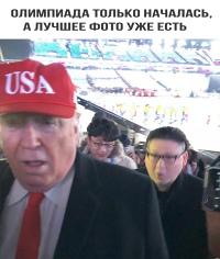 Максим Воронов фото №48