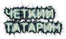 Саенко Александр | Уфа | 16